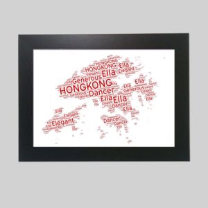 hongkong map of wordart prints